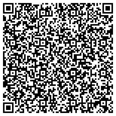 QR-код с контактной информацией организации ОАО Берёзовский участок ЮТЭК