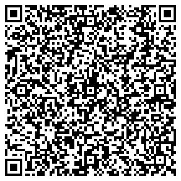 QR-код с контактной информацией организации УРАЙСКИЙ ГОРОДСКОЙ СУД