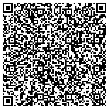 QR-код с контактной информацией организации ЧЕЛЯБИНСКИЙ ЮРИДИЧЕСКИЙ КОЛЛЕДЖ НОУ, ФИЛИАЛ В Г.УСТЬ-КАТАВ