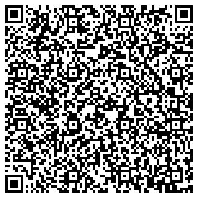 QR-код с контактной информацией организации УСТЬ-КАТАВСКИЙ ФИЛИАЛ ОГУП 'ОБЛЦТИ' ПО ЧЕЛЯБИНСКОЙ ОБЛАСТИ