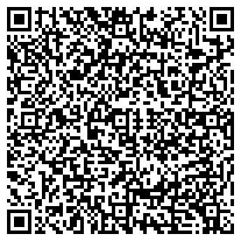 QR-код с контактной информацией организации ПОЖАРНАЯ ЧАСТЬ №75
