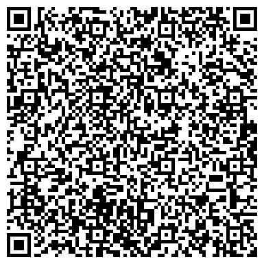 QR-код с контактной информацией организации ООО «Нагайбакское хлебоприемное предприятие»