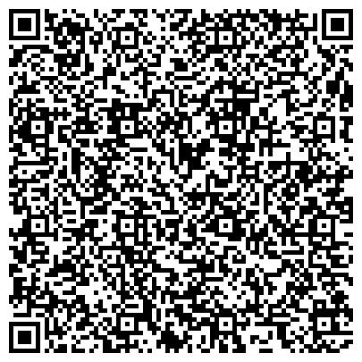 QR-код с контактной информацией организации ДОМ-МУЗЕЙ НАРОДНОГО ХУДОЖНИКА СССР В. А. ИГОШЕВА