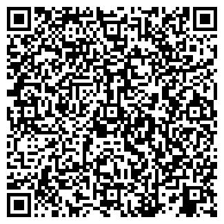 QR-код с контактной информацией организации КОНДР