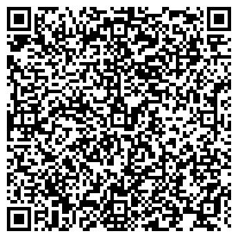 QR-код с контактной информацией организации ТЮМЕНЬЭНЕРГОРЕМОНТ
