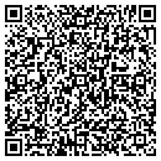 QR-код с контактной информацией организации ЭНЕРГОМАШ ОДО
