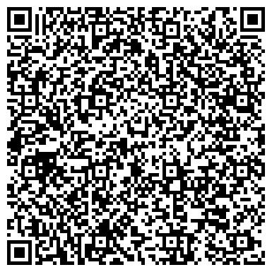 QR-код с контактной информацией организации НА СЕМИ ХОЛМАХ ГОСТИНИЧНЫЙ КОМПЛЕКС
