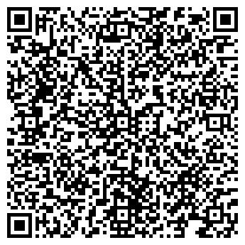 QR-код с контактной информацией организации РАЙОННОЕ