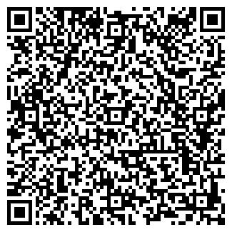 QR-код с контактной информацией организации ЭРГОНОМ ОДО