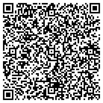 QR-код с контактной информацией организации ООО ЭКОГАЗ