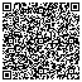 QR-код с контактной информацией организации ТРЕХОЗЕРСКОЕ, ТОО
