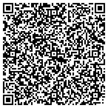 QR-код с контактной информацией организации № 39 ЦЕЛИННАЯ ЦЕНТРАЛЬНАЯ РАЙОННАЯ АПТЕКА
