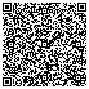 QR-код с контактной информацией организации РИТУАЛЬНЫЕ УСЛУГИ ККП МУП