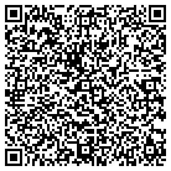 QR-код с контактной информацией организации ООО УРАЛЬСКАЯ ФАНЕРА