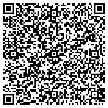 QR-код с контактной информацией организации КОПЕЙСКИНВЕСТСТРОЙ ООО
