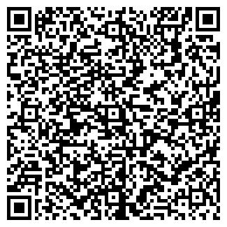 QR-код с контактной информацией организации 8 МАРТА ОАО