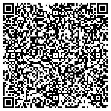 QR-код с контактной информацией организации ВЕТЕРАН ГАРАЖНО-СТРОИТЕЛЬНЫЙ КООПЕРАТИВ