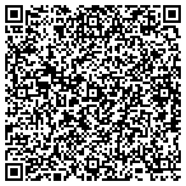 QR-код с контактной информацией организации ЧЕБАРКУЛЬСКИЙ МУКОМОЛЬНЫЙ КОМПЛЕКС