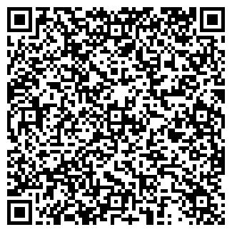QR-код с контактной информацией организации КУНДРАВЫ СПК