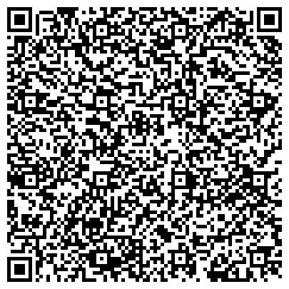 QR-код с контактной информацией организации ГУ АДМИНИСТРАЦИЯ КАЛИНИНСКОГО РАЙОНА ГОРОДА ЧЕЛЯБИНСКА