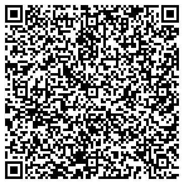 QR-код с контактной информацией организации ГУ АДМИНИСТРАЦИЯ ТРАКТОРОЗАВОДСКОГО РАЙОНА Г.ЧЕЛЯБИНСКА