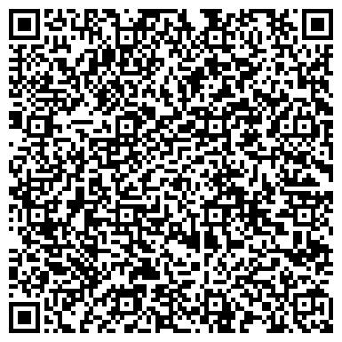 QR-код с контактной информацией организации ГОСУДАРСТВЕННЫЙ КОМИТЕТ ПО ДЕЛАМ ЗАГС ЧЕЛЯБИНСКОЙ ОБЛАСТИ