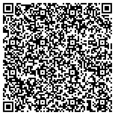 QR-код с контактной информацией организации ОТДЕЛ ЗАГС АДМИНИСТРАЦИИ ТРАКТОРОЗАВОДСКОГО РАЙОНА