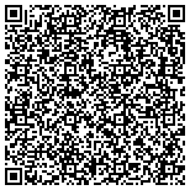 QR-код с контактной информацией организации ВТОРОЙ ВОЕНИЗИРОВАННЫЙ ГОРНОСПАСАТЕЛЬНЫЙ ВЗВОД УРАЛЬСКОЙ ВГСЧ