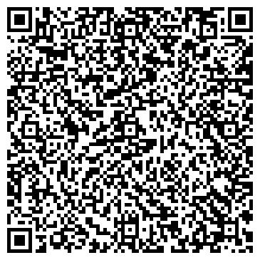 QR-код с контактной информацией организации ОГПС №3 ПО ОХРАНЕ Г.ЧЕЛЯБИНСКА