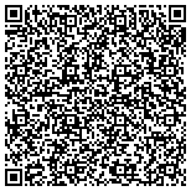 QR-код с контактной информацией организации ОГПС ТРАКТОРОЗАВОДСКОГО РАЙОНА Г. ЧЕЛЯБИНСКА
