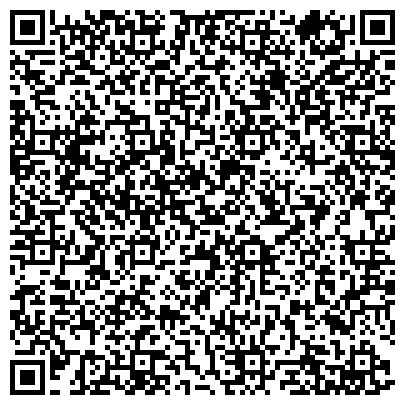 QR-код с контактной информацией организации ПРОИЗВОДСТВЕННО-ТЕХНИЧЕСКИЙ ЦЕНТР ГУ МЧС РОССИИ ПО ЧЕЛЯБИНСКОЙ ОБЛАСТИ