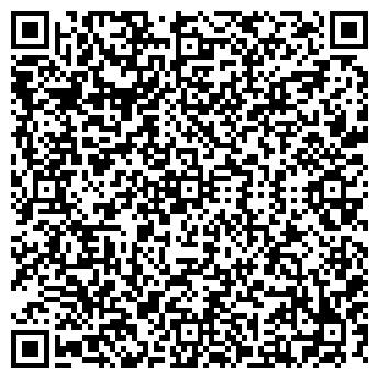 QR-код с контактной информацией организации РЕАЛЭКСПОРТ