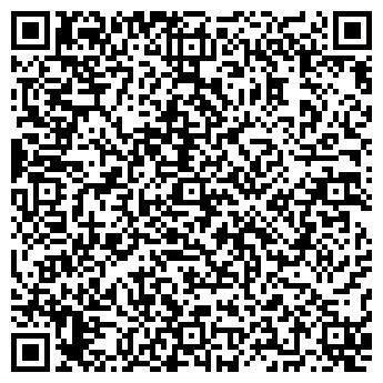 QR-код с контактной информацией организации ЭКО ПРОГРЕСС ООО