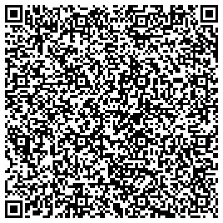 QR-код с контактной информацией организации ЮЖНО-УРАЛЬСКИЙ РЕГИОНАЛЬНЫЙ ЭКСПЕРТНО-СЕРТИФИКАЦИОННЫЙ ЦЕНТР ЯДЕРНОЙ И РАДИАЦИОННОЙ БЕЗОПАСНОСТИ