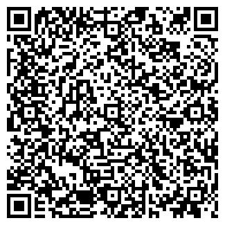 QR-код с контактной информацией организации ДРСУ 213
