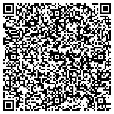 QR-код с контактной информацией организации №116 СРЕДНЯЯ ОБЩЕОБРАЗОВАТЕЛЬНАЯ ШКОЛА МОУ