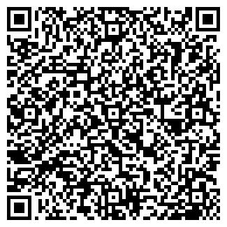 QR-код с контактной информацией организации № 40 СОШ