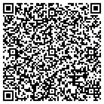 QR-код с контактной информацией организации №18 НАЧАЛЬНАЯ ШКОЛА
