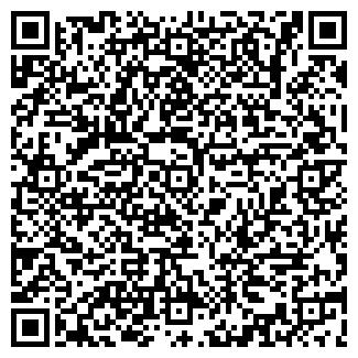 QR-код с контактной информацией организации №23 ГИМНАЗИЯ