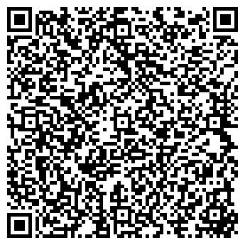 QR-код с контактной информацией организации №31 ЛИЦЕЙ МОУ