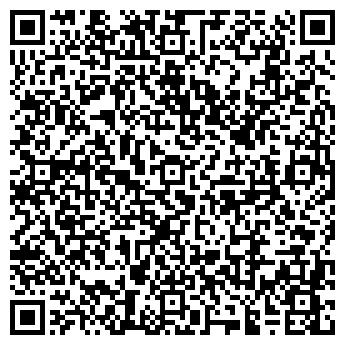 QR-код с контактной информацией организации НА ТВЕРСКОЙ ЗАСТАВЕ
