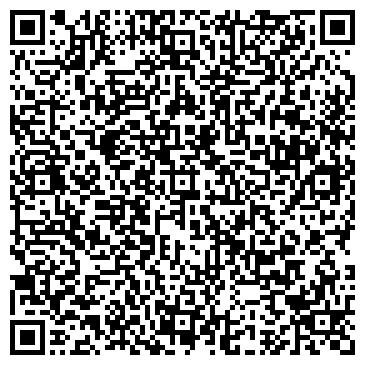 QR-код с контактной информацией организации №44 ОСНОВНАЯ ОБЩЕОБРАЗОВАТЕЛЬНАЯ ШКОЛА МОУ