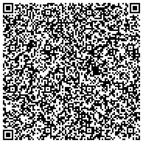 QR-код с контактной информацией организации №60 СПЕЦИАЛЬНАЯ (КОРРЕКЦИОННАЯ) ШКОЛА VIII ВИДА, СПЕЦИАЛЬНОЕ (КОРРЕКЦИОННОЕ) ОБЩЕОБРАЗОВАТЕЛЬНОЕ УЧРЕЖДЕНИЕ ДЛЯ ОБУЧАЮЩИХСЯ ВОСПИТАННИКОВ С ОТКЛОНЕНИЕМ В РАЗВИТИИ