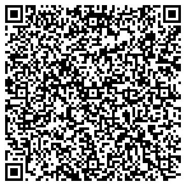 QR-код с контактной информацией организации №62 СРЕДНЯЯ ОБЩЕОБРАЗОВАТЕЛЬНАЯ ШКОЛА МОУ