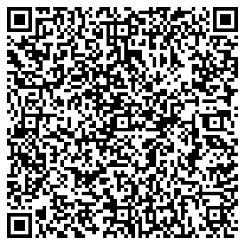QR-код с контактной информацией организации №63 ГИМНАЗИЯ МОУ