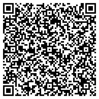 QR-код с контактной информацией организации НАДЕЖДА УКПП