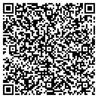QR-код с контактной информацией организации №66 МОУ
