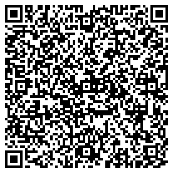 QR-код с контактной информацией организации №82 НАЧАЛЬНАЯ ШКОЛА