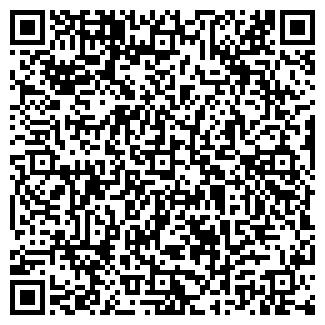 QR-код с контактной информацией организации ПМК 86