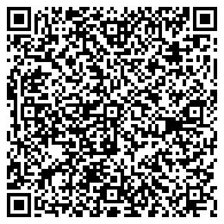QR-код с контактной информацией организации №87 МОУ